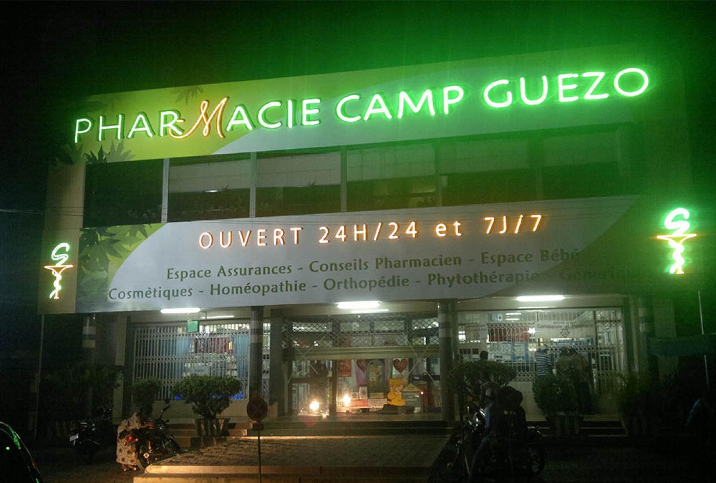 devanture pharmacie afrique